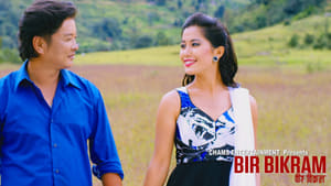 English movie from 2016: Bir Bikram