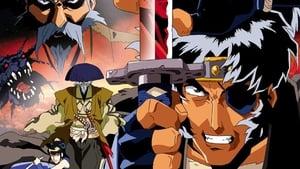 Ninja Resurrection (1997)