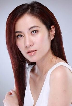 Michelle Ye Xuan isMon