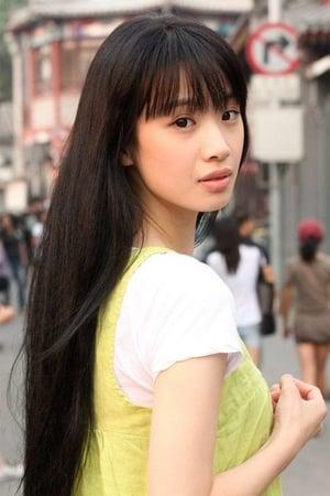 Vivien Li Meng isMo Yu Hua