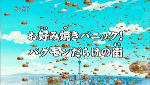Digimon Fusion: 2×7