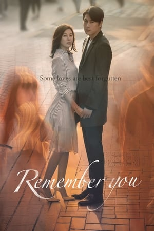 Remember You (2016)