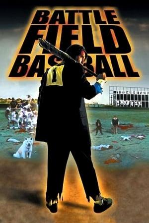 Battlefield Baseball