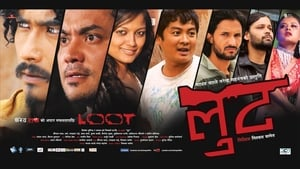 English movie from 2012: Loot