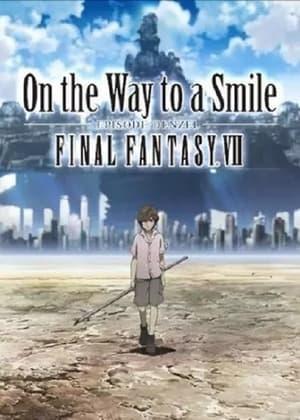 デンゼルを中心としたオリジナルアニメ (2009)