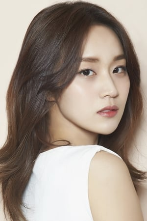 Jung Yoo-Min is