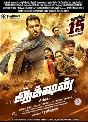 Action (2019) Tamil