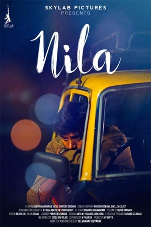 Nila 2016 Tamil Movie