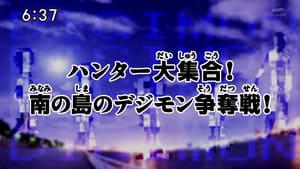 Digimon Fusion: Season 2 Episode 14