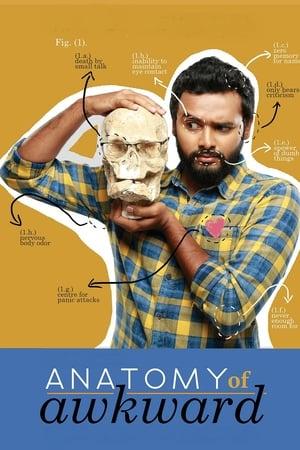 Image Kautuk Srivastava : Anatomy Of Awkward