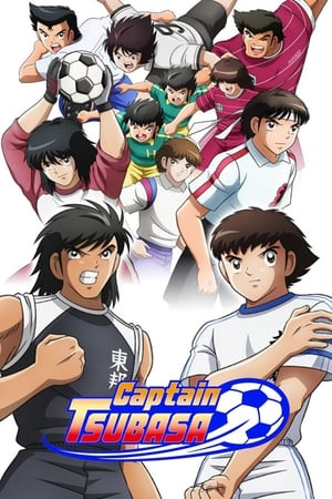 Watch Captain Tsubasa Full Movie