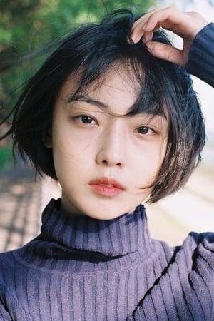 Jeon So-nee isMina