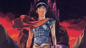 Arion (1986) Watch Online