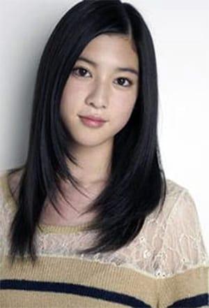 Ayaka Miyoshi isMari Inuyashiki