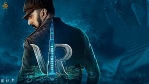 Vikrant Rona (2021)