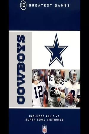 NFL Greatest Games: Dallas Cowboys 1992 NFC Championship Game (2003)