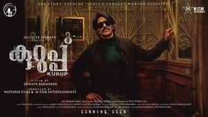 Kurup Bangla Subtitle – 2021   Dulquer Salmaan Movie