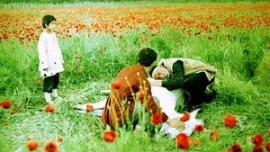 The Wishing Tree (1976)