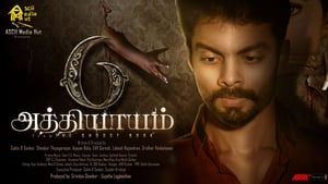 6 Athiyayam 2018 Hindi Tamil