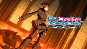 Love, Chunibyo & Other Delusions the Movie: Rikka Takanashi Revision
