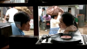 Korean movie from 2006: Once in a Summer