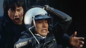 Kamen Rider Season 2 :Episode 49  A Gunshot Rings Out! Kazami Shiro Falls!!