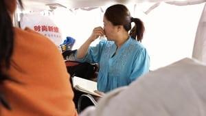 مشاهدة فيلم Mrs. B., a North Korean Woman مترجم