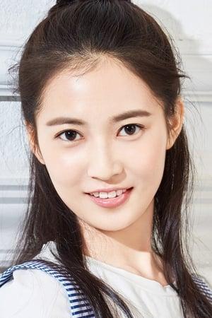Yukee Chen is赵敏
