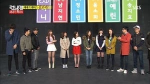 Watch S1E237 - Running Man Online