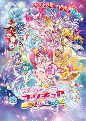 Precure Miracle Universe Movie With English Subbed