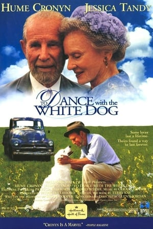 To Dance with the White Dog-Christine Baranski