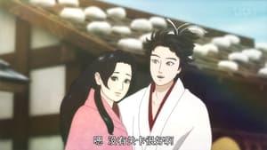 Nobunaga Concerto: Season 1 Episode 2
