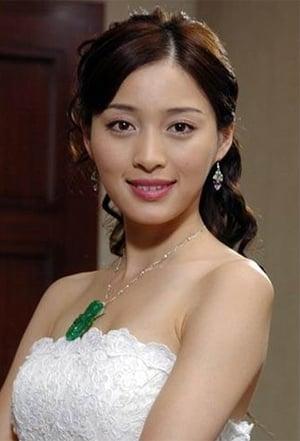 Gan Ting Ting isPrincess Yao Tian