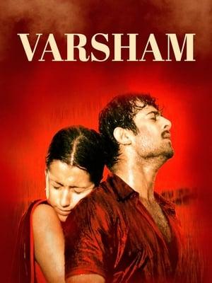 Varsham