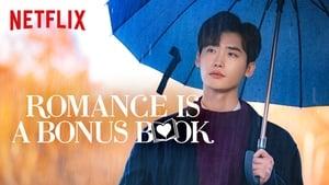 Korean series from 2019-2019: Romance is a Bonus Book