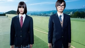 The Kirishima Thing (2012) CDA Online Cały Film