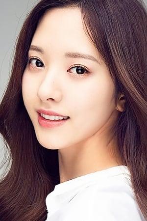 Bona isLee Jung-Hee