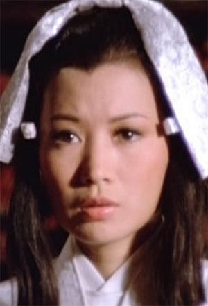 Ching Li isPepper / Hung Yin Fung
