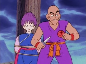 Dragon Ball Season 1 :Episode 129  The Time Room