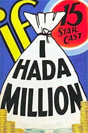 If I Had a Million (1932)