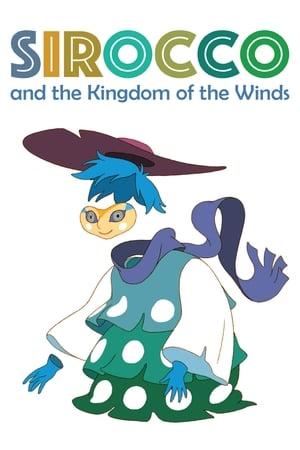 Sirocco et le Royaume des Courants d'Air