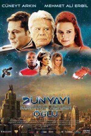 Turkish Star Wars 2: Y a-t-il un turc pour sauver le monde ?