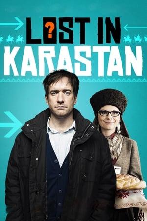 Lost in Karastan-MyAnna Buring