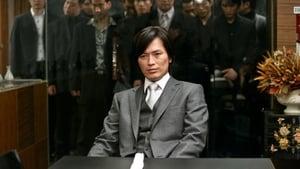 Korean movie from 2008: Public Enemy Returns