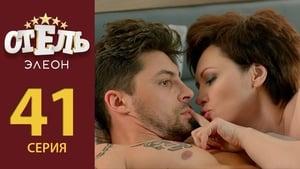 Hotel Eleon Season 2 Episode 20