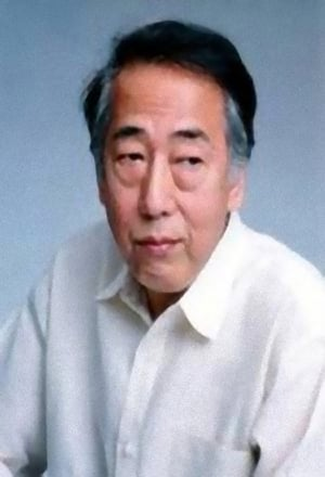 Ittoku Kishibe isGinzo