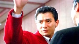 God of Gamblers II 1990