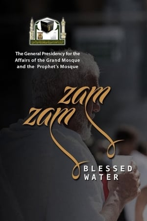 Zamzam Blessed Water
