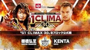 NJPW G1 Climax 30: Day 10