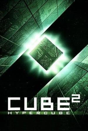 Cube 2: Hypercube (2002)